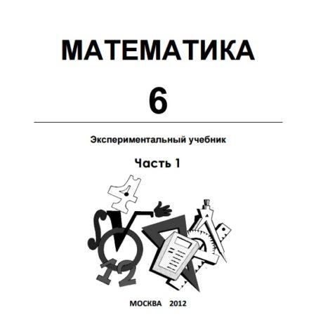 math61