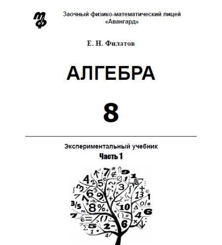 math8-1